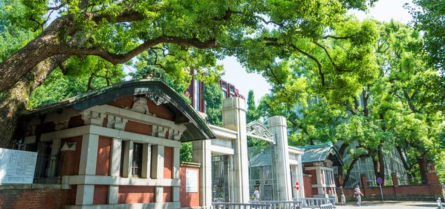 東京大学正門前