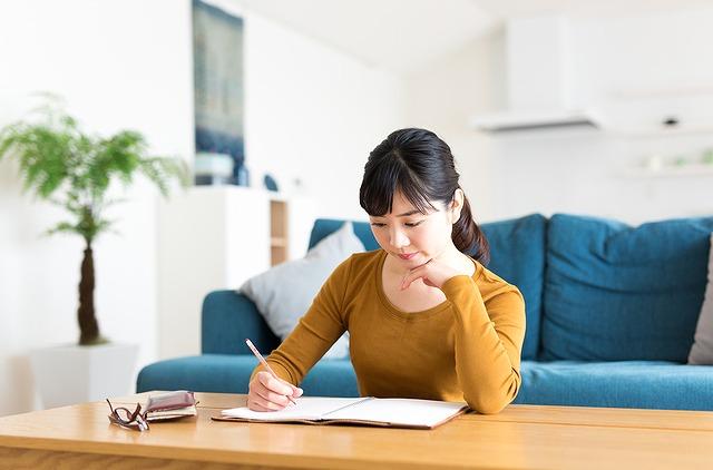女 勉強 自宅