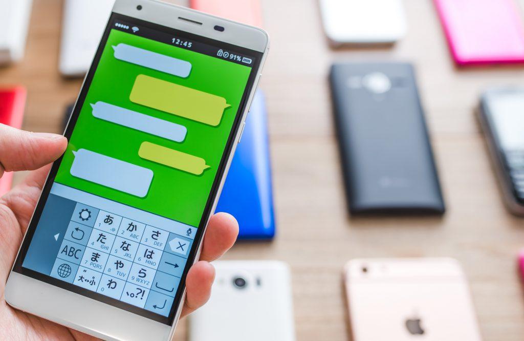 スマートフォン LINE