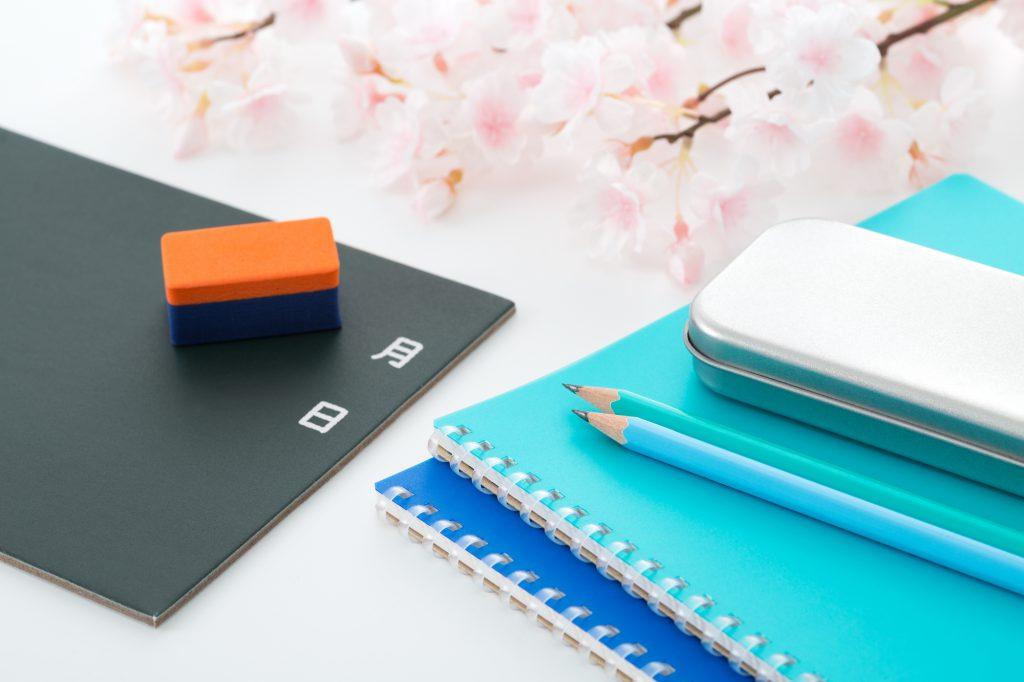 学生 文房具 桜