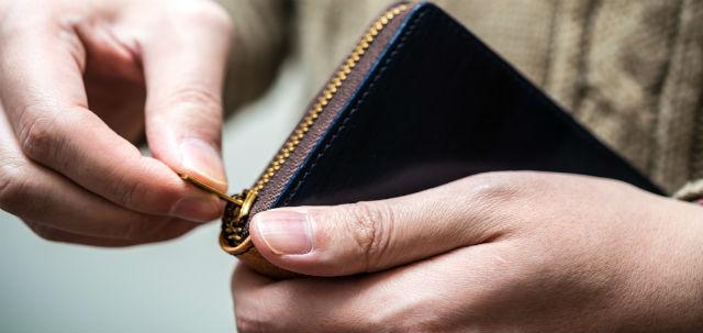 財布 男性