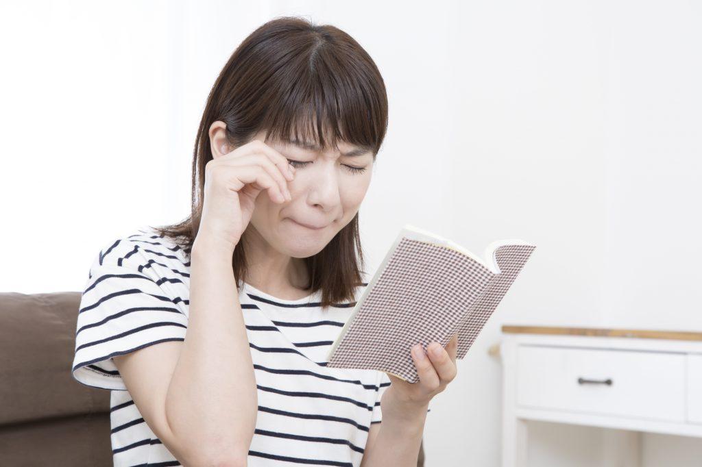 女性 読書 号泣