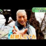 5月20日放送分『GENERATIONS高校TV』