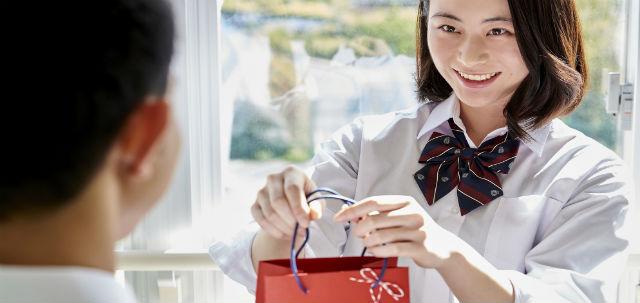 高校生 カップル プレゼント