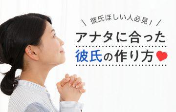 女性 祈る