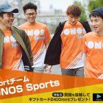 『クラロワ』プロチーム PONOS Sportsに質問しよう!