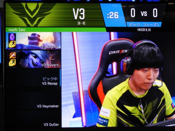 V3 player