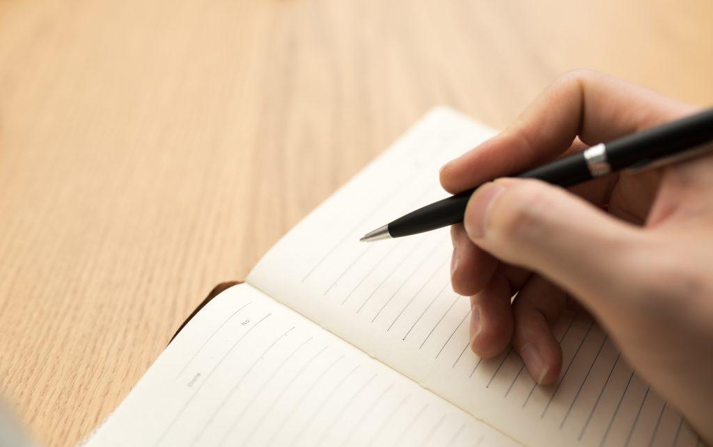 ノート ペン 手元