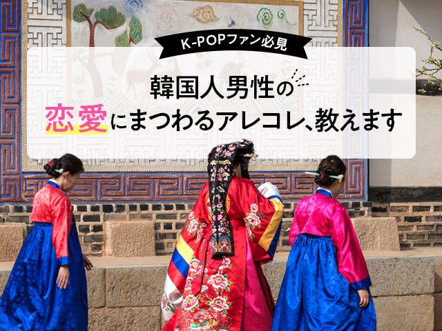 韓国 民族衣装 女性