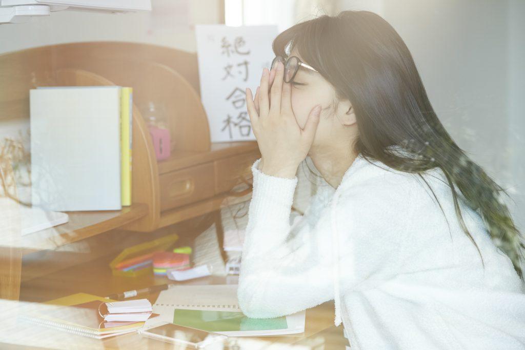 女性 勉強 疲労