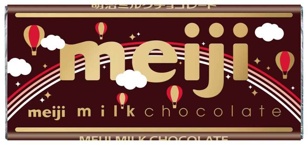 明治 ミルクチョコレート