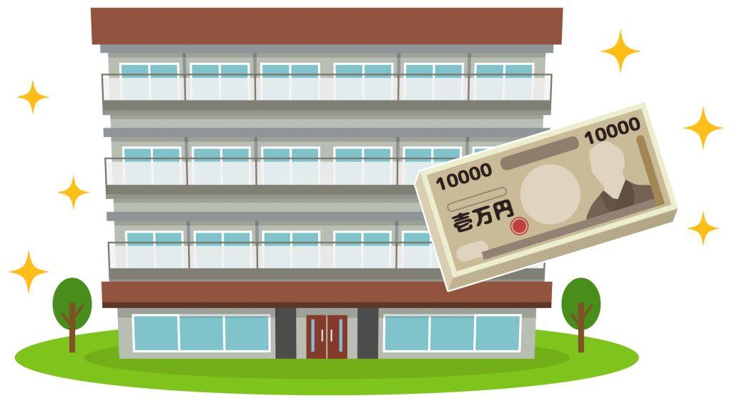 建物 お金