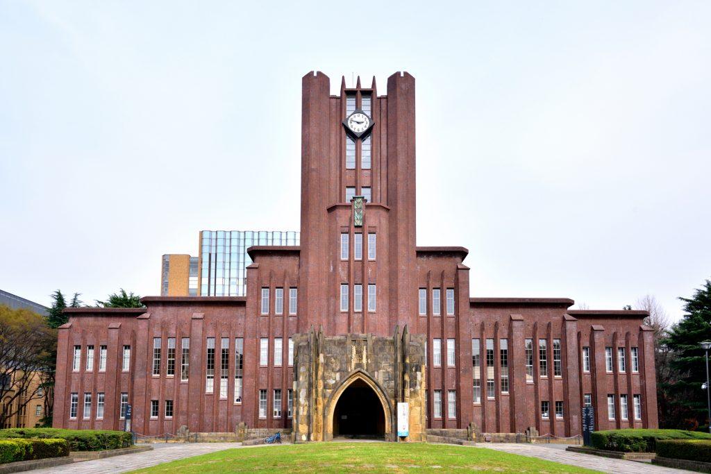 東京大学 外観