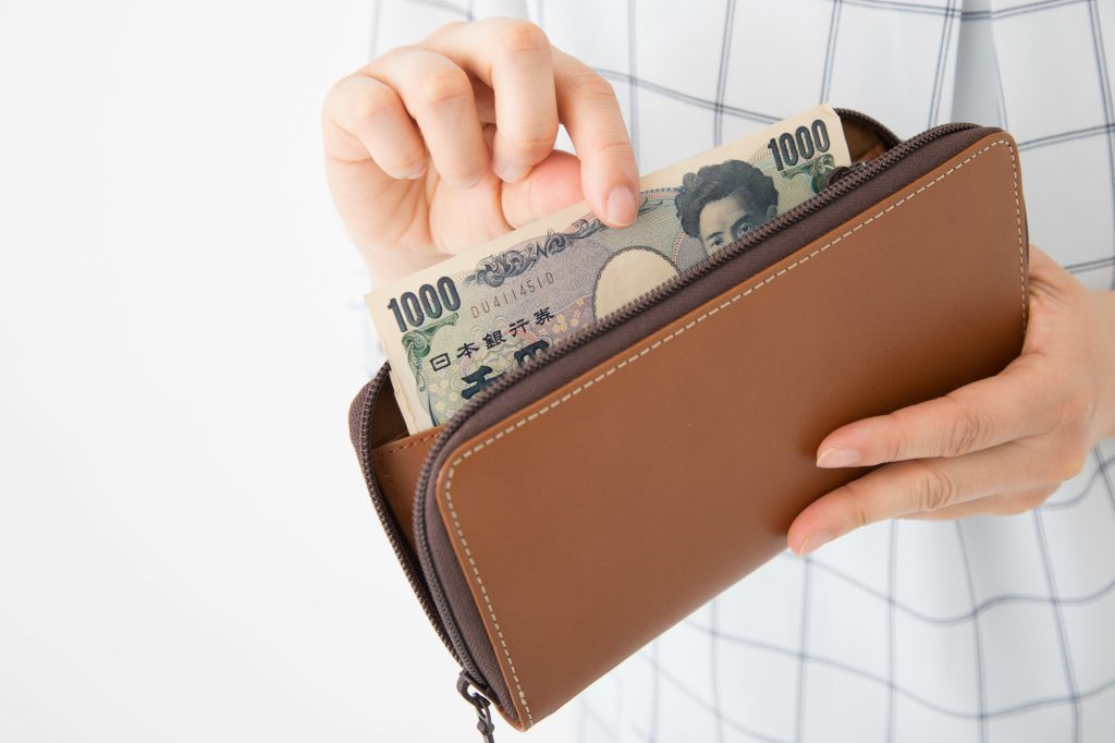 財布 千円