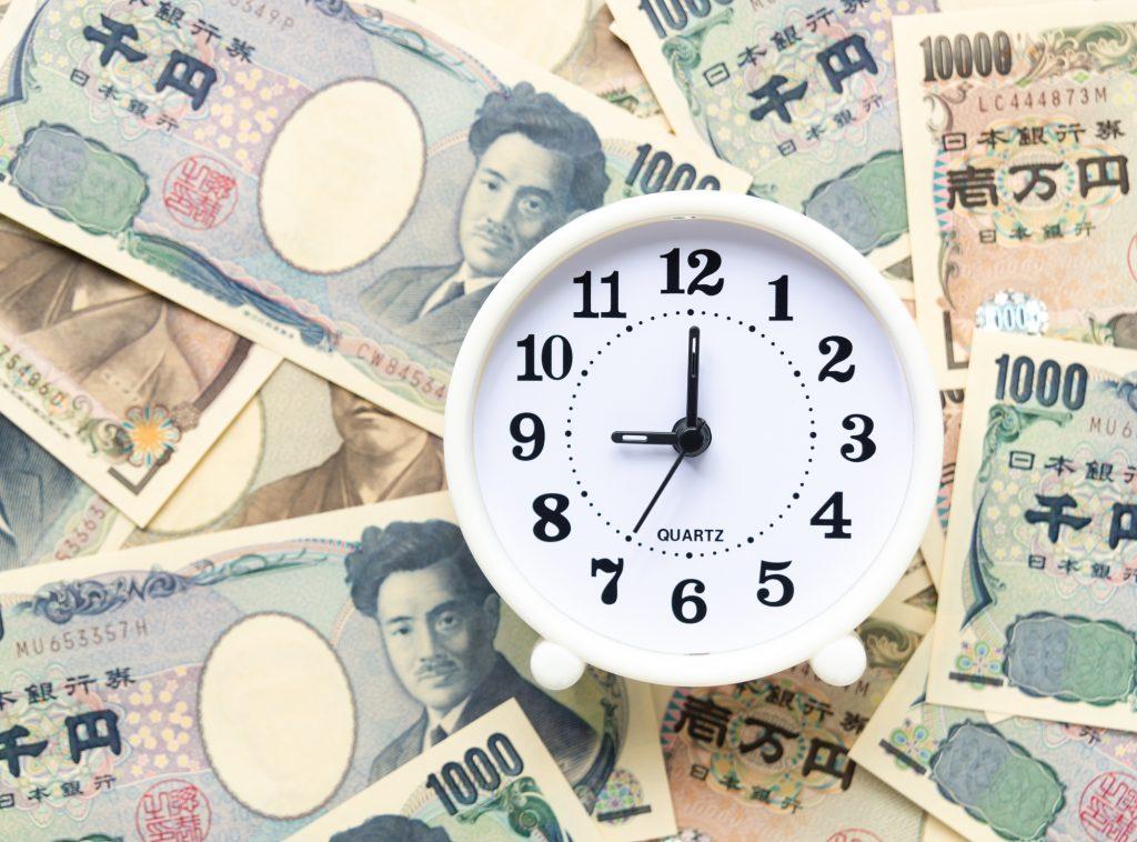 時計 お金
