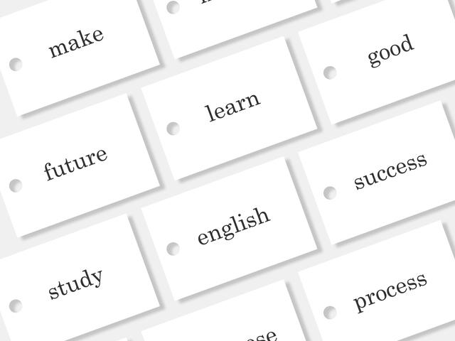 英単語 カード 整列