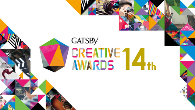 GATSBYCREATIVEAWARDS14TH