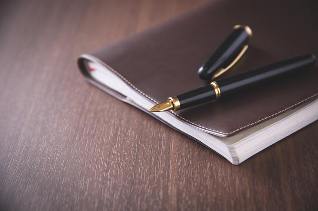 万年筆 ノート