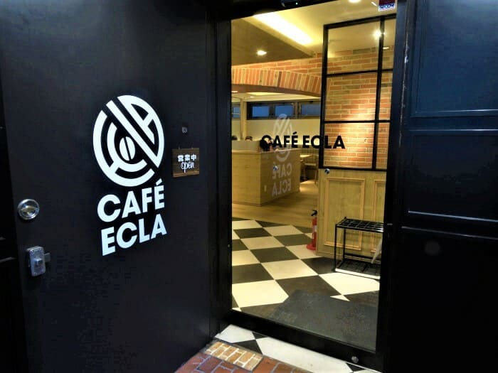 CAFÉ ECLA 外観