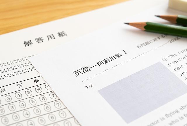 英語 テスト用紙 マークシート