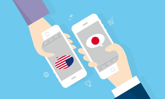 スマホ アメリカ 日本