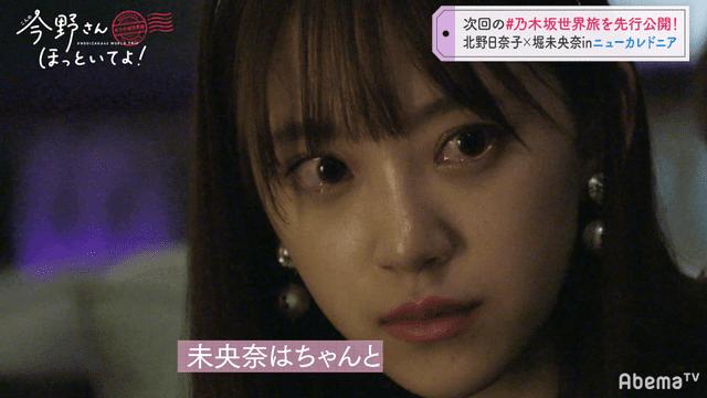 乃木坂46 アイドル 顔 アップ
