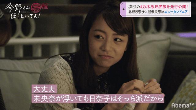 乃木坂46 アイドル 悩み 相談