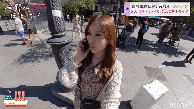 茶髪 女性 電話