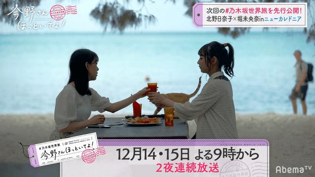 乃木坂46 アイドル 食事 海