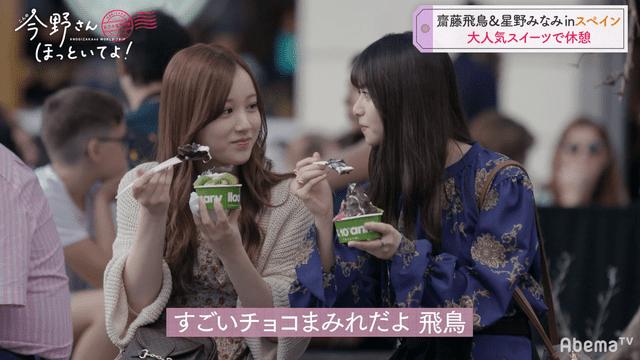 女性 チョコ 食べる