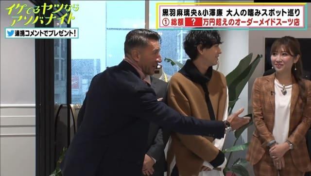 ジローラモ 握手