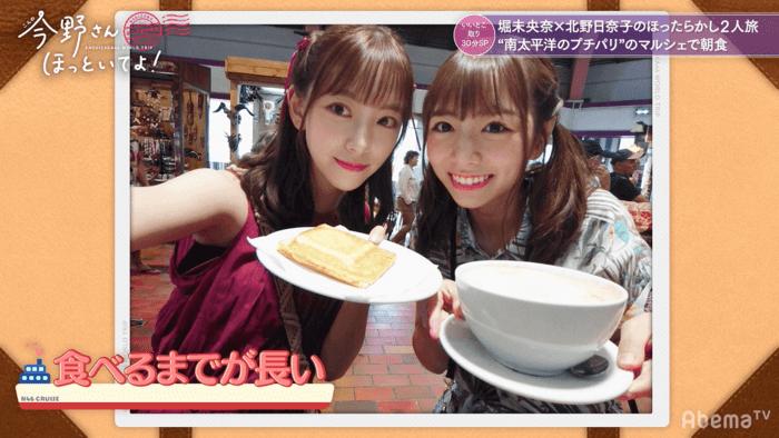 乃木坂46 マルシェ 朝食