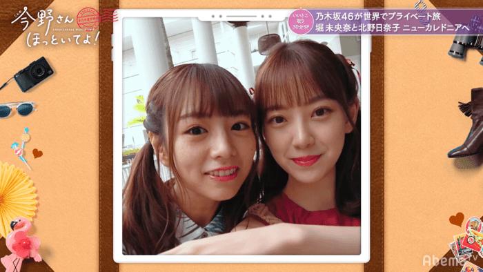 乃木坂46 アイドル 2ショット