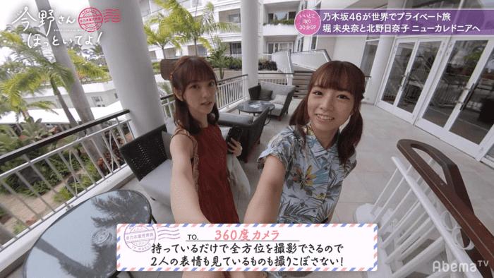 乃木坂46 アイドル 二人 自撮り