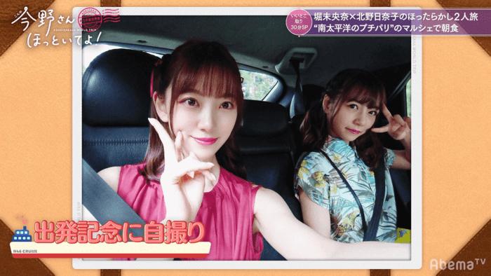 乃木坂46 アイドル 自撮り 2ショット