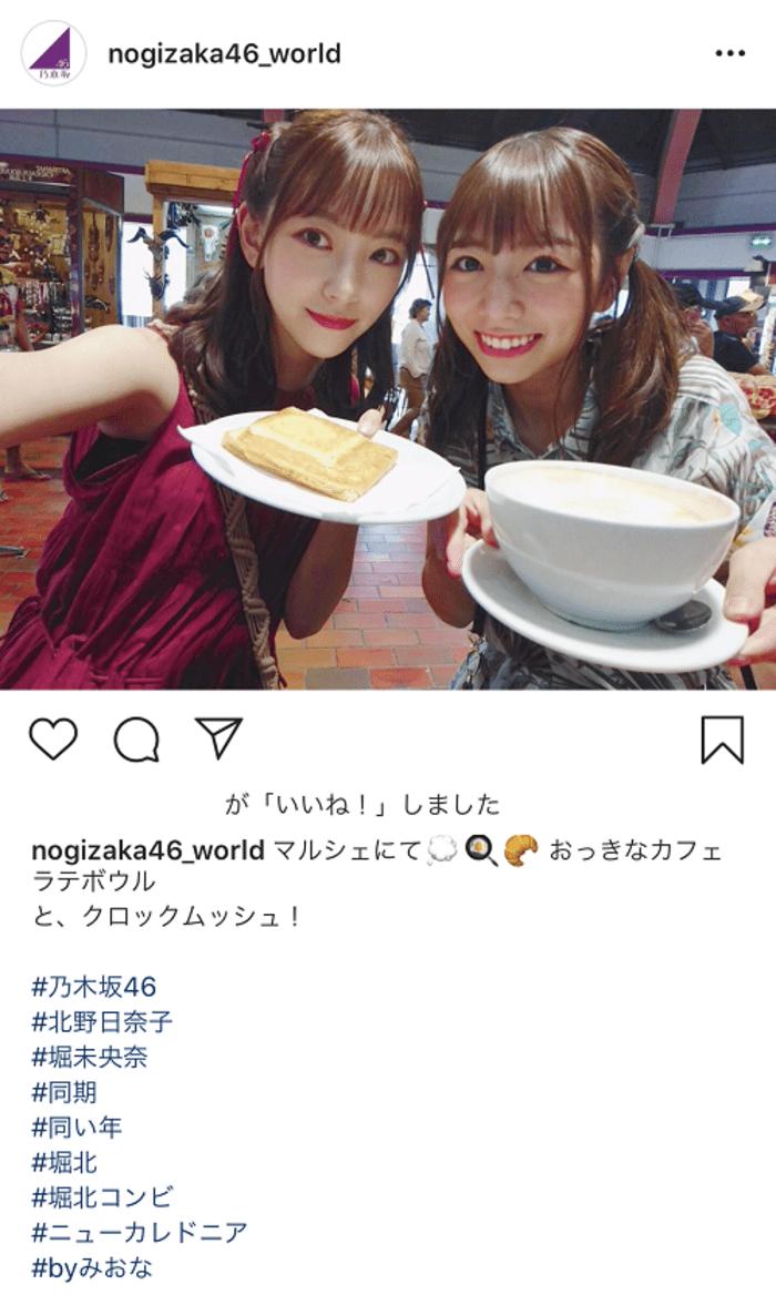 乃木坂46 Instagram ツーショット