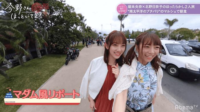 乃木坂46 アイドル 2人 歩く