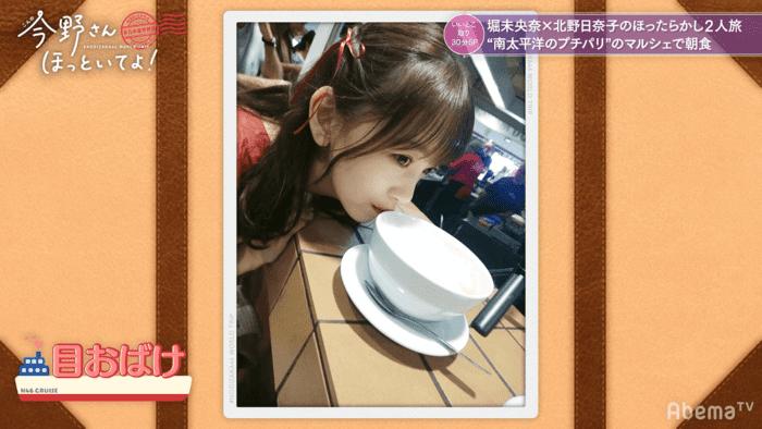 乃木坂46 アイドル 朝食