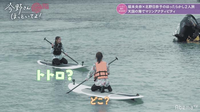 乃木坂46 海 ボート