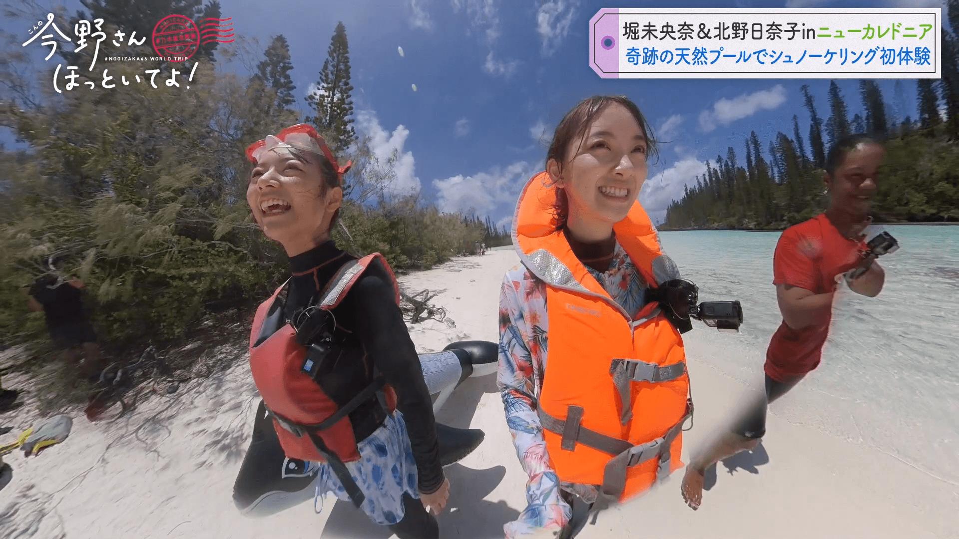 乃木坂世界旅
