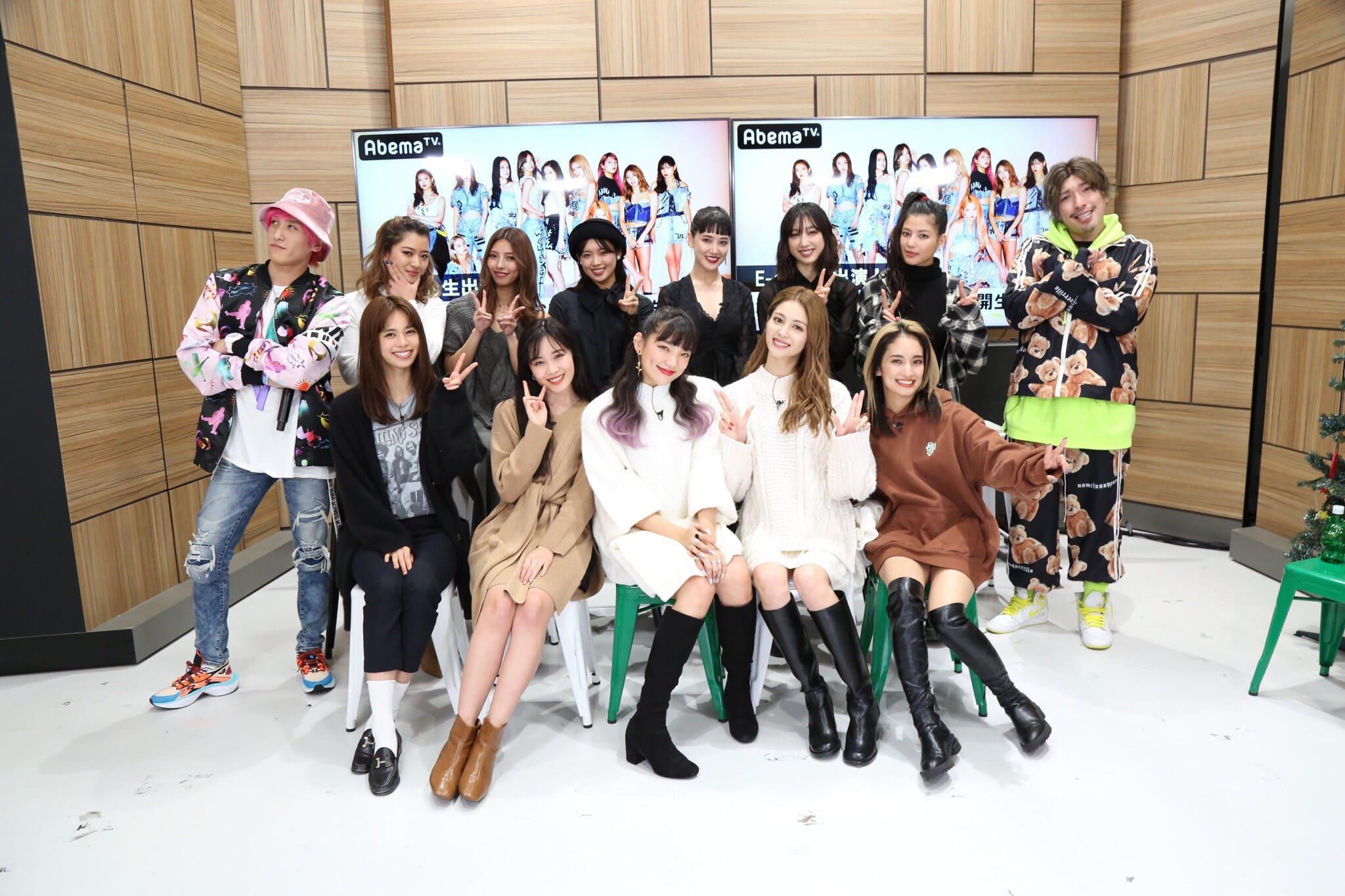 E-girls EXIT