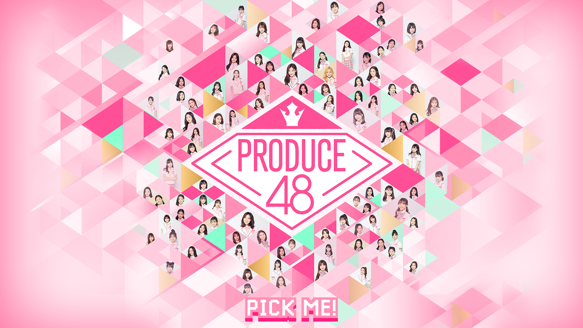 PRODUCE-48