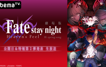 fate staynight