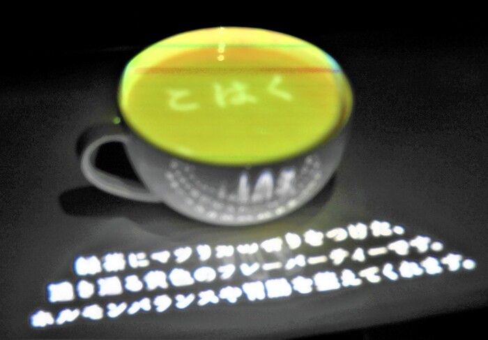 虹茶 光 ミルクティー