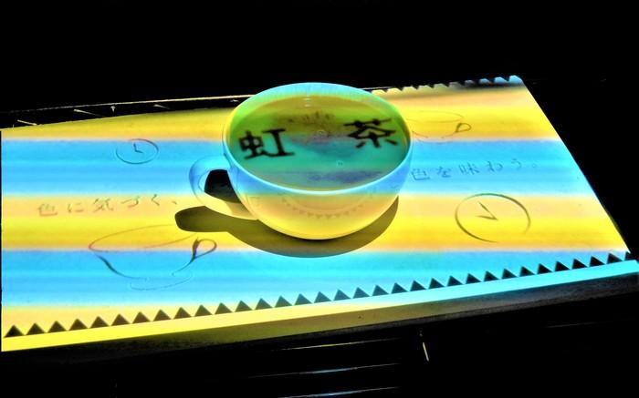 虹茶 ミルクティー 光