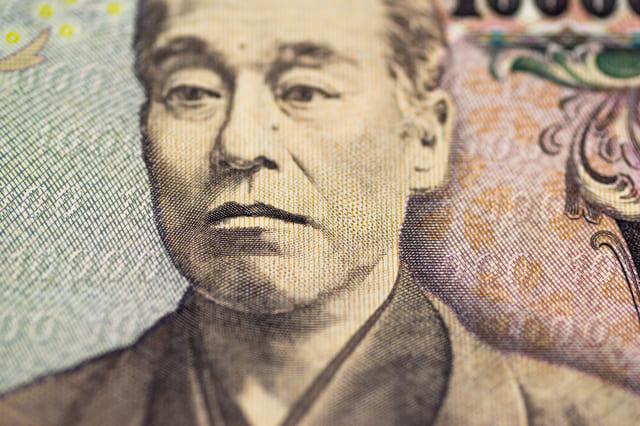 福沢諭吉 一万円