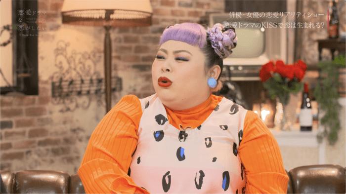 渡辺直美 MC リアクション
