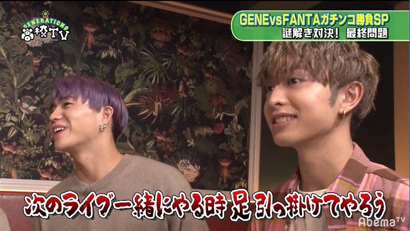GENERATION高校TV