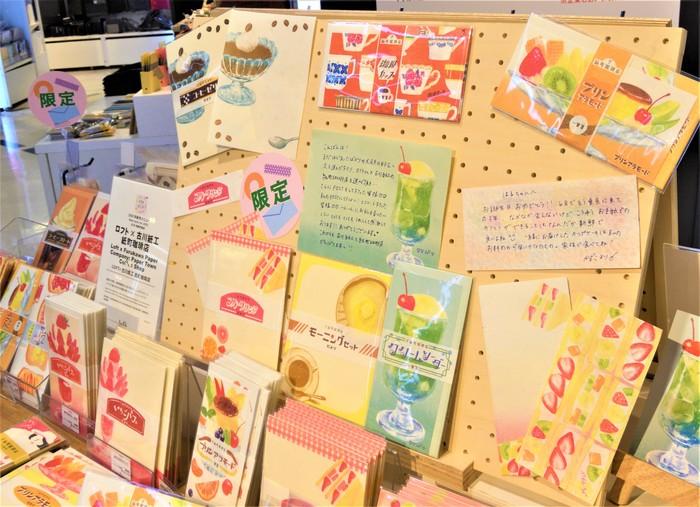ロフト 吉川紙工 紙町珈琲店