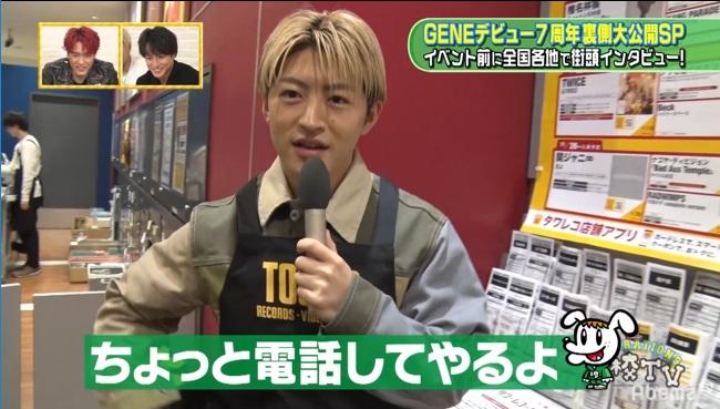 GENERATIONS高校TV